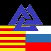 Russian Catalan Dictionary icon