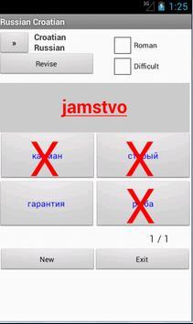 Russian Croatian Dictionary apk screenshot
