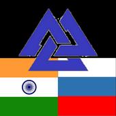 Russian Hindi Dictionary icon