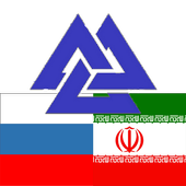 Russian Persian Dictionary icon