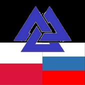 Russian Polish Dictionary icon