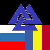 Russian Romanian Dictionary icon