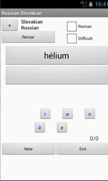 Russian Slovak Dictionary apk screenshot