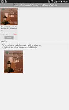 RinsBox apk screenshot
