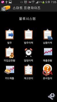 안동국밥 poster