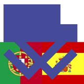 Portuguese Spanish Dictionary icon