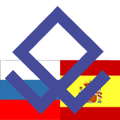 Spanish Russian Dictionary icon