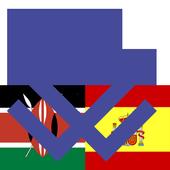 Swahili Spanish Dictionary icon