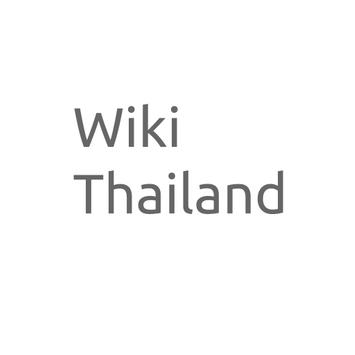Wiki Thailand apk screenshot