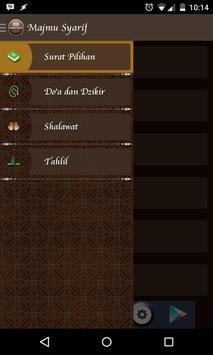Majmu Syarif apk screenshot