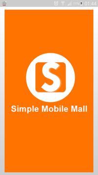 SMM apk screenshot
