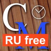Calculate Minute RU free icon