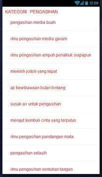 Pusaka Ilmu Hikmah apk screenshot