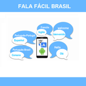 Speak Easy Brazil icon