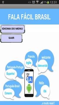 Speak Easy Brazil poster