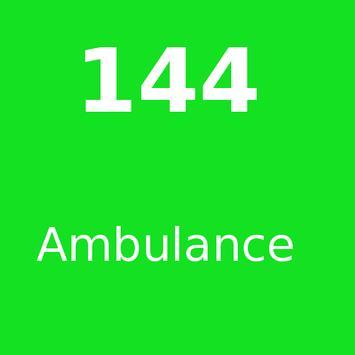 SWISS HELP Emergency Call apk screenshot