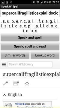 Speak and Spell (no ads) apk screenshot