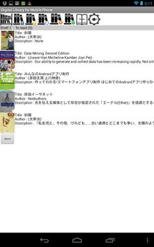 DigiLib apk screenshot