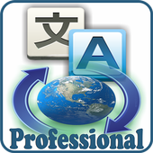 Translator voice real time icon
