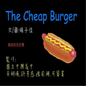 The cheap burger icon