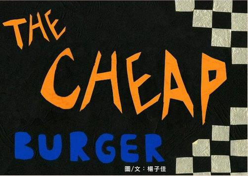 The cheap burger poster