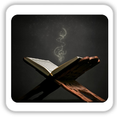 Çetele Programı - (Cetele) icon