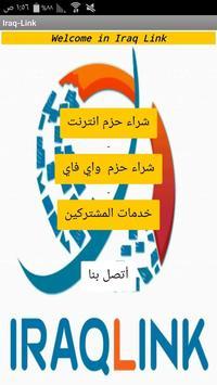 Iraq-link poster