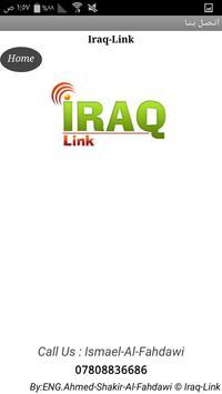 Iraq-link apk screenshot