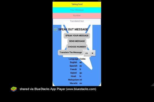 BeeCup Plus+ : The Multi App apk screenshot