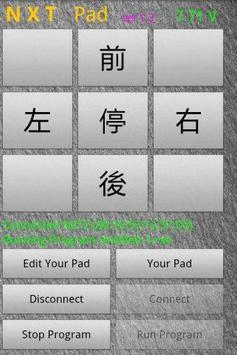 NXT Pad apk screenshot