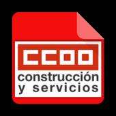 CCOO  CONSTRUCCION Y SERVICIOS icon