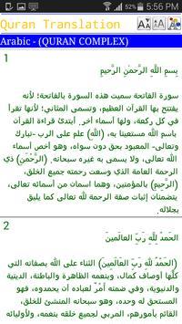 Arabic Quran poster
