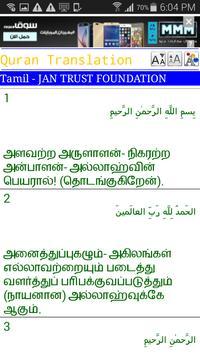 Tamil Quran poster