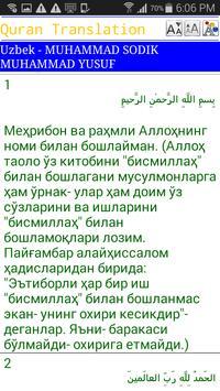 Uzbek Quran poster