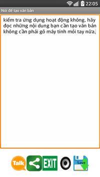 Talk to text (make document) apk screenshot