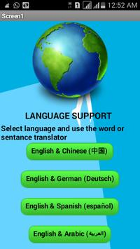 LANGUAGE SUPPORT poster
