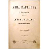 Anna Karenina Book 1 audiobook icon