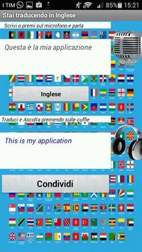MeltingPot_Translate apk screenshot