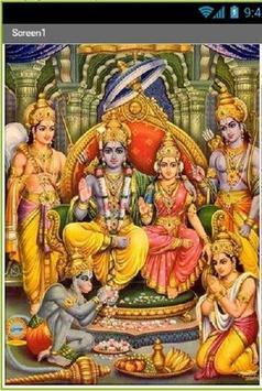 Ramayana Tiny poster