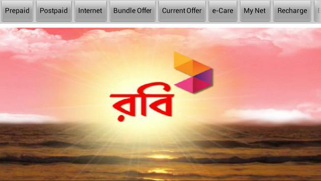 রবি-Robi Info poster