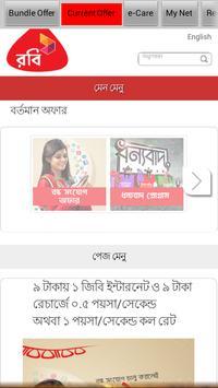রবি-Robi Info apk screenshot