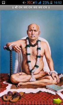 Gondvalekar M Audio Pravachans poster