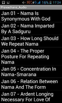 Gondvalekar M Audio Pravachans apk screenshot