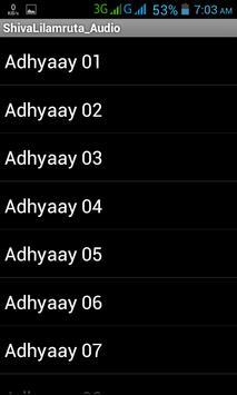 Shiv Leela Amrit Audio apk screenshot