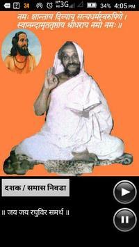 Shridhara Nitya Darshana poster