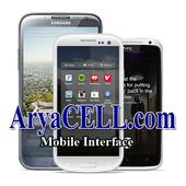 AryaCELL Mobile icon
