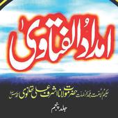 Imadadul Fatawa Vol-5 icon