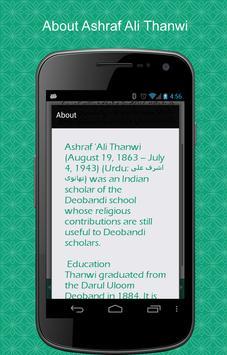 Imadadul Fatawa Vol-5 apk screenshot