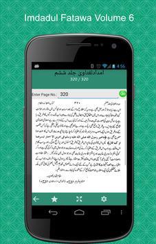 Imadadul Fatawa Vol-6 apk screenshot