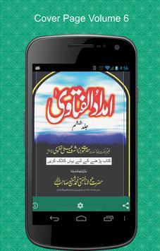 Imadadul Fatawa Vol-6 poster